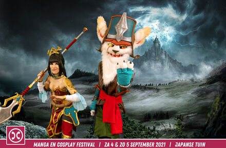 Green screen op Manga & Cosplay Festival in Japanse Tuin - Foto 1