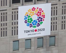 """Les organisateurs sont divisés sur la question de savoir si les Jeux olympiques de Tokyo peuvent avoir lieu: """"Éléphant dans la salle"""""""
